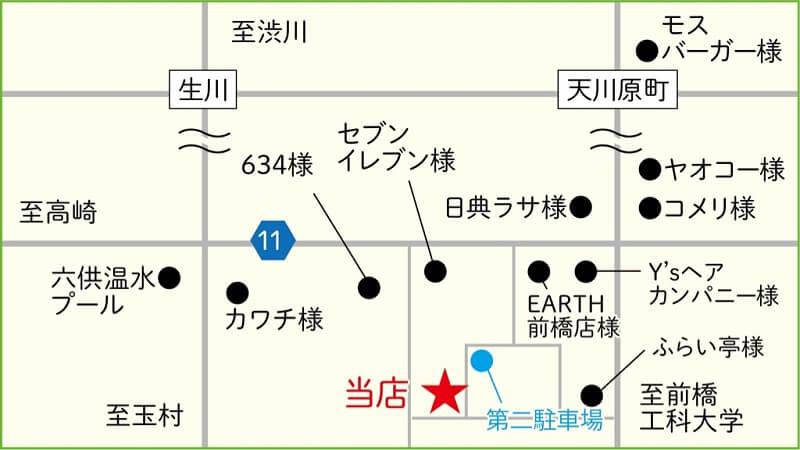 トリガー整骨院第二駐車場の地図