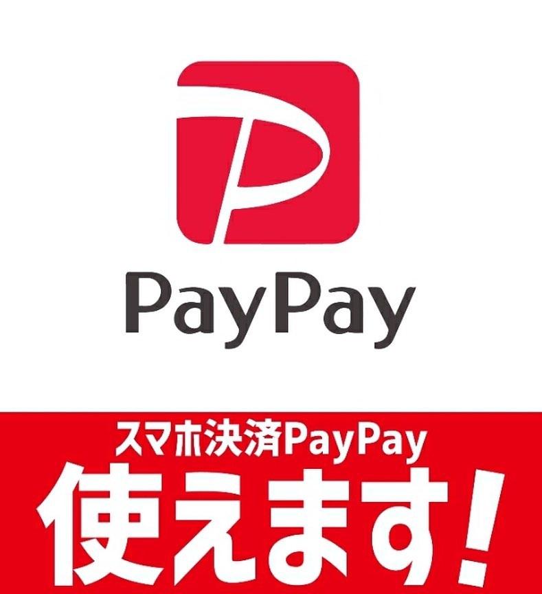 PayPayを導入致しました